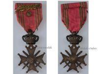 Belgium WW2 War Cross Medal Croix Guerre 1939 1945 Palms bronze Lion Belgian Merit Decoration WWII Leopold III
