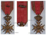 Belgium WW2 War Cross Medal Croix Guerre 1939 1945 small French palms Belgian Merit Decoration King Leopold III