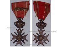 Belgium WWII War Cross with Palms LIIIL King Leopold III