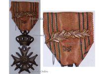 Belgium WWII War Cross with Palms LIIIL Crossed Anchors King Leopold III