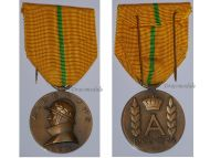 Belgium WW1 King Albert's Reign 1909 1934 Military Medal Armed Forces Veterans Commemorative Belgian