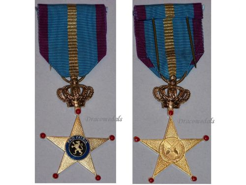 Belgium Cross Honor Military Foreign Service Abroad 1st Class Medal 1997 Belgian Decoration Award