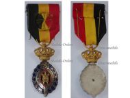 Belgium Habilete Moralite Labor Merit Medal 1st Class Bilingual 1958