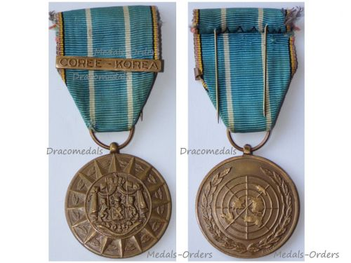 Belgium Korean War Medal 1950 1953 with Clasp Korea-Coree