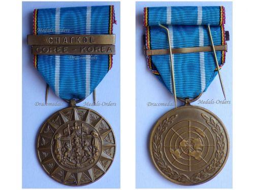Belgium Korean War Medal 1950 1953 with Clasps Korea-Coree & Chatkol