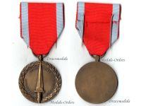 Belgium Overseas Volunteers Combatants Military Medal WW2 Korean War Belgian Decoration Award