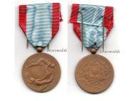 Belgium Centenary Postal Service Commemorative Medal 1849 1949 Medal Belgian Decoration Award