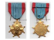 Belgium Centenary RTT Telegraphic Service Cross Commemorative Medal 1846 1946 Medal Belgian Decoration