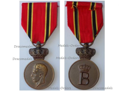 Belgium Royal Household Medal Foreign Delegations 3rd Class Bronze King Baudouin 1953