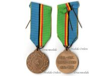 Belgium WWII Independence Front Resistance Group Medal 20th Anniversary 1941 1961 for the Armed Partisans