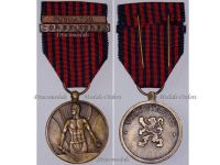 Belgium WWII Belgian Army Volunteers Medal Clasps Pugnator Korea for Combatants of Korean War