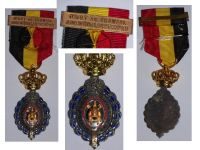 Belgium Habilete Moralite Labor Merit Medal 1st Class with Clasp Death on the Job Bilingual 1958