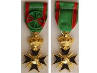 Belgium WW2 Military Cross 1st Class 25 years Service Belgian Army Medal Award Decoration 1952