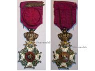Belgium WWI Order Leopold I Officer's Cross Military Division with King Albert's Silver Palms