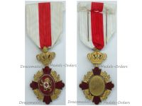 Belgium WWI Order of the Belgian Red Cross 1st Class Named