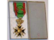 Belgium WWII Military Cross 1st Class since 1952 Boxed