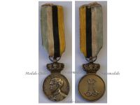 Belgium WWII Royal Household Medal for the Foreign Delegations at the Court Silver 2nd Class King Leopold III 1934 1940