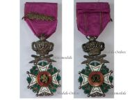 Belgium WWII Order Leopold I Knight's Cross Military Division with King Leopold's III Silver Palms