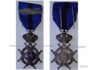 Belgium Belgian Congo WWI Order Leopold II Knight's Cross with 2 Silver Bars for Pilots