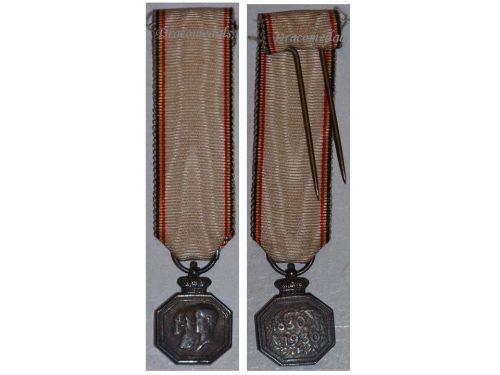 Belgium Independence Centenary 1830 1930 Belgian Military Medal Belgian Decoration Award MINI