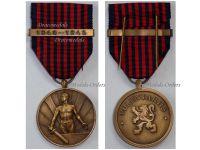 Belgium WWII Belgian Army Volunteers Medal Clasp 1940 1945 Non Combatants