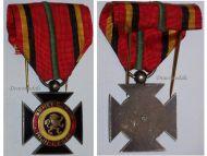 Belgium WW2 Cross Army Rhine Occupation Military Medal Belgian Decoration Award WWII 1940 1945