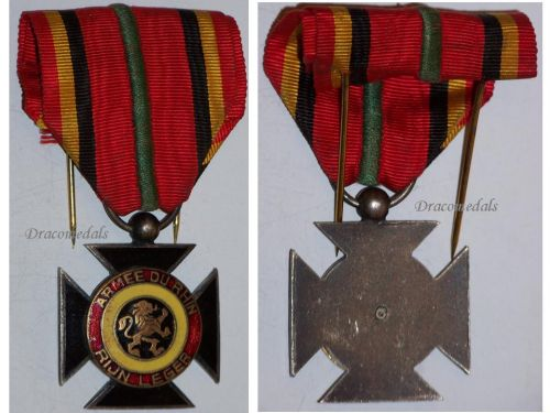 Belgium WW2 Cross Army Rhine Occupation Military Medal Belgian Decoration Award WWII 1940 1945