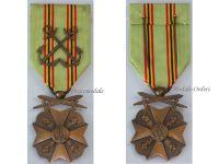 Belgium WW1 Maritime Decoration III Class Bronze Crossed Anchors WWI 1914 1918 Belgian Naval Medal Navy Great War