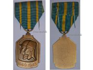 Belgium WW2 Africa War Commemorative Military Medal 1940 1945 Belgian African Colonies Decoration Award