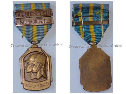 Belgium WW2 Africa Campaign Commemorative Military Medal Claps Nigeria Middle East Belgian Decoration