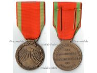 Belgium WW2 Allied Airmen Rescuers People Smugglers Resistance Military Medal 1940 1945 Belgian Decoration