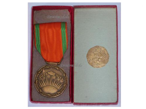 Belgium WW2 Allied Airmen Rescuers People Smugglers Resistance Military Medal 1940 Belgian Decoration Boxed