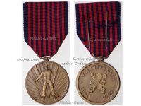 Belgium WWII Belgian Army Volunteers Medal Dated 1940 1945