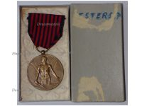 Belgium WWII Belgian Army Volunteers Medal for Non Combatants Boxed by DeGreef