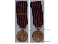 Belgium WWII Belgian Army Volunteers Medal with Clasp Pugnator for Combatants MINI
