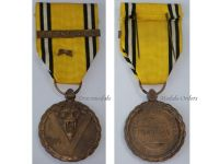 Belgium WW2 Victory Commemorative Military Medal WWII 1940 1945 Swords bar Frontiers Belgian Decoration