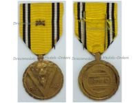 Belgium WW2 Victory Commemorative Military Medal WWII 1940 1945 Swords for Combatants
