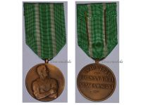 Belgium WW2 Defaulters Forced Labor Commemorative Resistance Military Medal 1940 1945 Belgian Decoration
