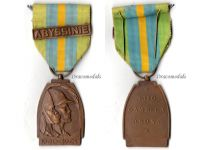Belgium WW2 Africa Defense Congo Medal 1940 1941 bar Abyssinia Italian Ethiopia bar 1945 Leopold III