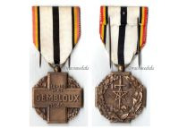 Belgium WWII Gembloux Battle Commemorative Medal by Maurice Avril