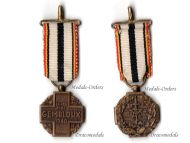 Belgium WW2 Gembloux Battle Military Medal 1940 1945 Belgian WWII Decoration Award Blitzkrieg Von Kluge MINI