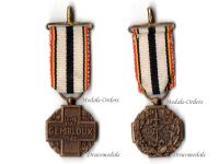 Belgium WWII Gembloux Battle Commemorative Medal MINI