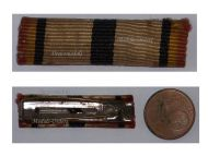 Belgium WWII Gembloux Battle Commemorative Medal Ribbon Bar