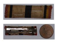 Belgium WW2 Gembloux Battle Military Medal 1940 1945 Ribbon Bar Belgian WWII Decoration Award