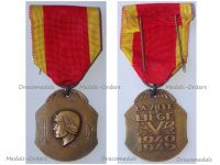 Belgium WWII Liberation of Liege Commemorative Medal 1940 1945