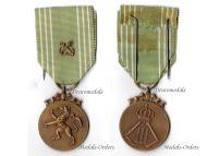 Belgium WW2 Maritime Medal Crossed Anchors 1940 1945 Belgian Navy Naval Decoration WWII King Leopold III