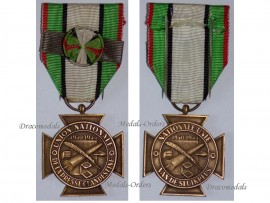 Belgium Clandestine Press Resistance WW2 Officer Rosette Medal Military Decoration Belgian WWII 1940 1945