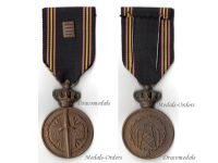 Belgium WWII  Prisoners of War Medal with 5 Clasps