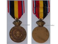 Belgium WWII Medal for the Volunteers of the Belgian Army Recruitment Centers in France 1940 Bilingual Version CRAB RCBL