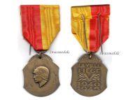Belgium WW2 Liege Liberation Battle Commemorative Military Medal Belgian Decoration Award WWII 1940 1945